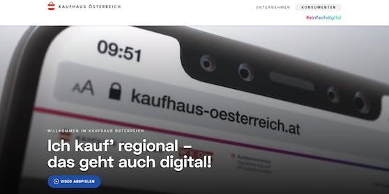 Die neue Internet-Plattform soll österreichische Produkte bekannter machen.