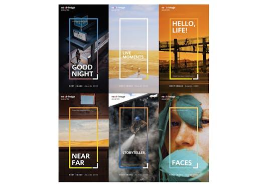 Huawei Next-Image Award 2020: Es können Werke in sechs Kategorien eingereicht werden.