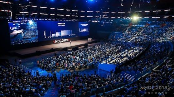 Auf der 19. China Internet Conference informierte Huawei über die neuesten Fortschritte.