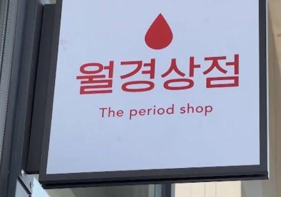 Jihye Ahn möchte mit ihrem Shop das Tabu der Menstruation in Südkorea brechen.